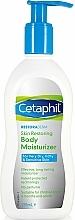Parfumuri și produse cosmetice Cremă hidratantă de corp  - Cetaphil Pro Restoraderm Body Moisturizer