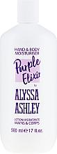 Parfumuri și produse cosmetice Loțiune de corp - Alyssa Ashley Purple Elixir
