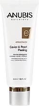 Peeling facial - Anubis Effectivity Caviar & Pearl Peeling — Imagine N2