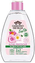 Parfumuri și produse cosmetice Apă micelară cu extract de trandafir - Giardino Dei Sensi Rose Micellar Water