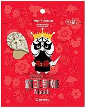 "Parfumuri și produse cosmetice Mască de țesut ""King"" - Berrisom Peking Opera Mask Series King"