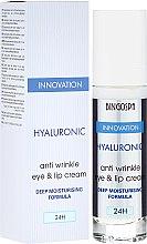 Parfumuri și produse cosmetice Cremă împotriva ridurilor hidratantă cu acid hialuronic pentru buze și ochi - BingoSpa Hyaluronic Anti Wrinkle Eye & Lip Cream