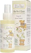 Parfumuri și produse cosmetice Ulei de Corp - Baby Anthyllis Body Oil