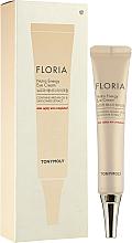 Parfumuri și produse cosmetice Cremă hidratantă pentru zona din jurul ochilor - Tony Moly Floria Nutra Energy Eye Cream