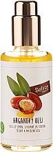 Parfumuri și produse cosmetice Ulei de argan - Sefiros Argan Oil