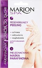 """Parfumuri și produse cosmetice Mască-peeling pentru mâini """"Parafina"""" - Marion SPA Mask"""