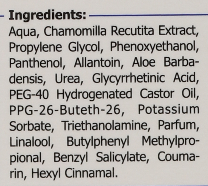 Spumă de baie cu extract de mușețel pentru bebeluși - Frezyderm Baby Chamomile Bath — Imagine N4