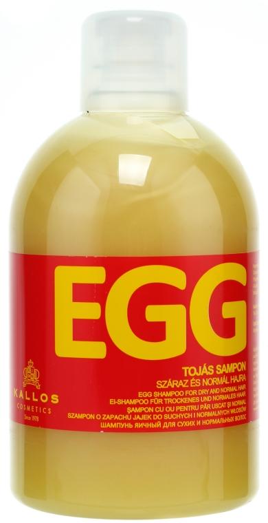 "Șampon pentru păr uscat ""Ou"" - Kallos Cosmetics Egg Shampoo"