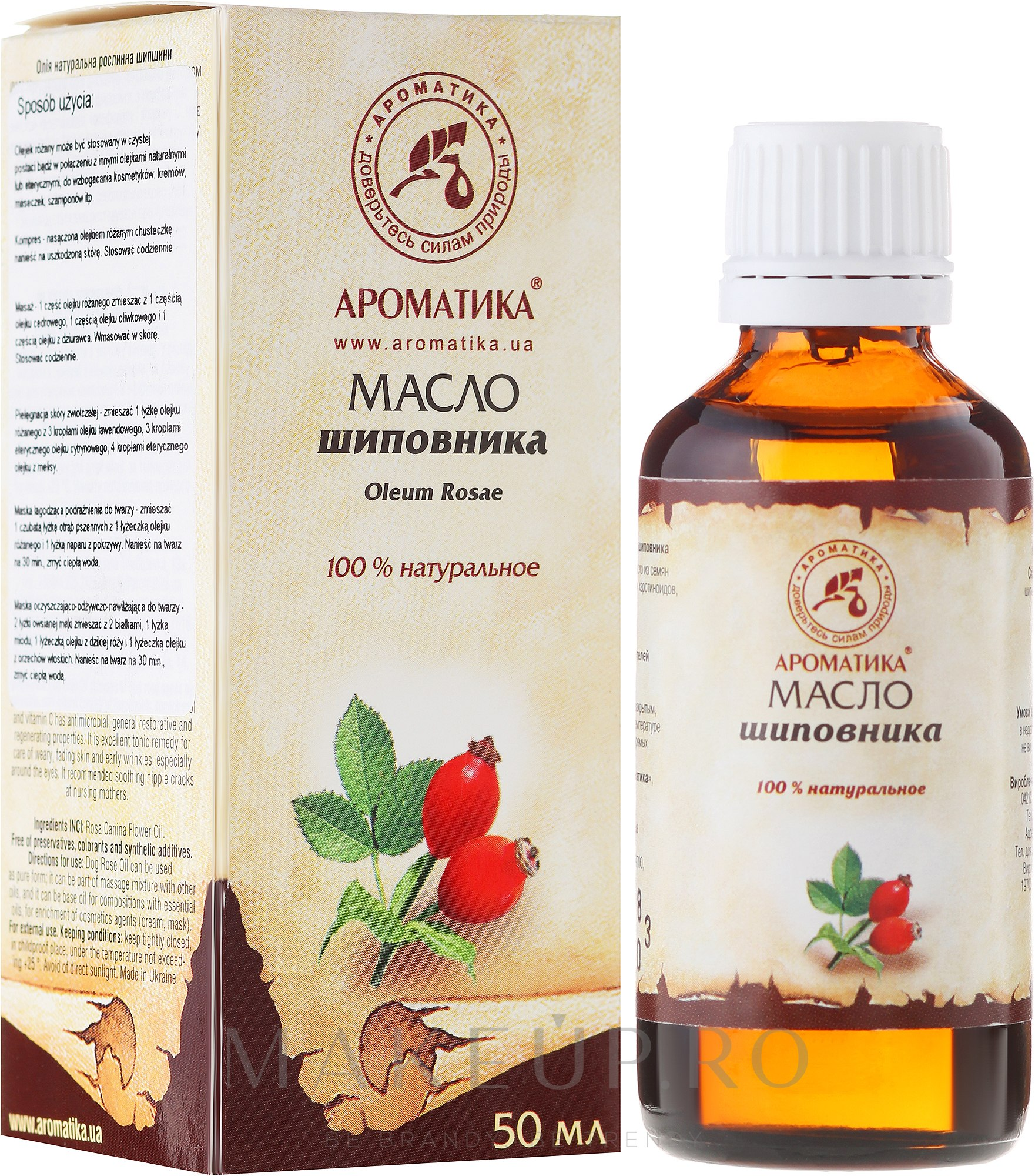 Ulei esențial de măceș - Aromatika — Imagine 50 ml