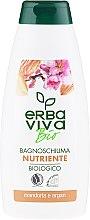 Parfumuri și produse cosmetice Spumă-gel de duș cu extract de migdale și argan - Erba Viva Bio Nutrient Almonds&Argan