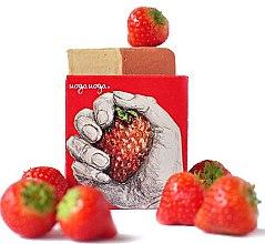 Parfumuri și produse cosmetice Săpun natural cu extract de căpșuni - Uoga Uoga Strawberry! Soap