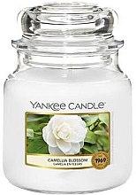 Parfumuri și produse cosmetice Lumânare aromatică - Yankee Candle Camellia Blossom
