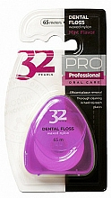 "Parfumuri și produse cosmetice Ață dentară ""32 Pearls PRO"", carcasă mov - Modum 32 Pearls Dental Floss"