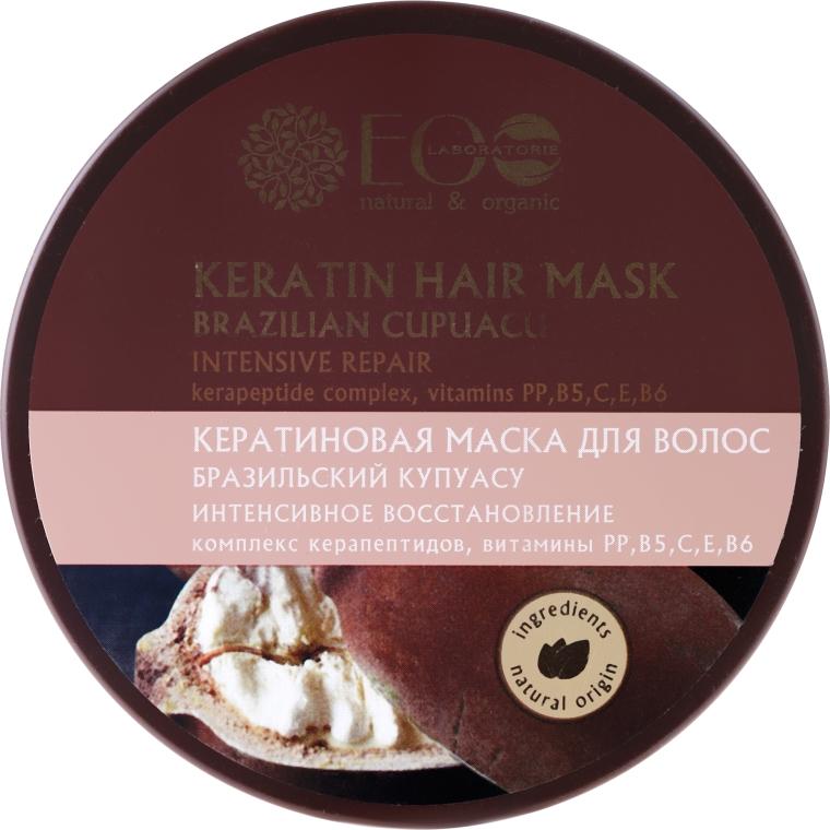 """Mască cu cheratină de păr """"Recuperare intensivă"""" - ECO Laboratorie Keratin Hair Mask"""