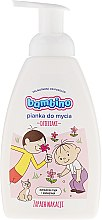 Parfumuri și produse cosmetice Spumă de baie, pentru fetițe - Bambino Foam For Washing Kids