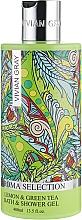 """Parfumuri și produse cosmetice Gel de duș """"Lămâie și ceai verde"""" - Vivian Gray Aroma Selection Lemon & Green Tea Bath & Shower Gel"""