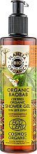 Parfumuri și produse cosmetice Gel de duș - Planeta Organica Organic Baobab Shower Gel