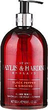 Săpun lichid pentru mâini - Baylis & Harding Black Pepper & Ginseng Hand Wash — Imagine N1