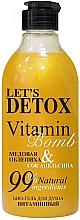 "Parfumuri și produse cosmetice Gel de duș - BodyBoom ""Vitamin Bomb"""