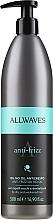 Parfumuri și produse cosmetice Filler pentru păr - Allwaves Anti-Frizz Oil No Oil