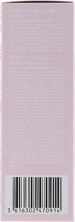 Set - Bourjois For You My Love (mascara/8ml+lipstick/7.5ml) — Imagine N4