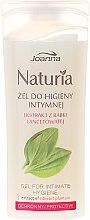 Parfumuri și produse cosmetice Gel protector pentru igiena intimă - Joanna Naturia