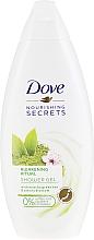 Parfumuri și produse cosmetice Gel revitalizant de duș - Dove Nourishing Secrets Awakening Ritual
