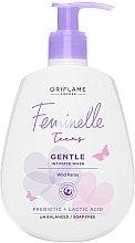 Parfumuri și produse cosmetice Gel pentru igienă intimă - Oriflame Feminelle Gentle Intimate Wash