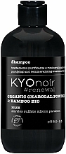 Parfumuri și produse cosmetice Șampon pentru păr - Kyo Noir Organic Charcoal Shampoo
