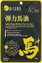 """Parfumuri și produse cosmetice Mască neagră pentru față """"Aur + ulei de cal"""" - Mitomo Gold & Horse Oil Black Sheet Face Pack"""