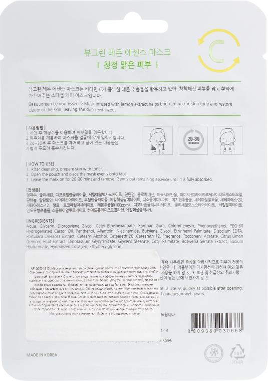 Mască de curățare cu extract de lămâie pentru față - BeauuGreen — Imagine N2