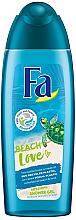 Parfumuri și produse cosmetice Gel de duș - Fa Beach Love Shower Gel