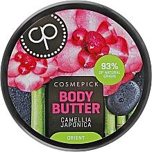 Parfumuri și produse cosmetice Ulei relaxant cu ulei de camellia japonică pentru corp - Cosmepick Body Butter Camellia Japonica