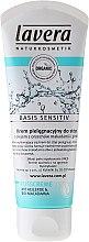 Parfumuri și produse cosmetice Cremă pentru picioare, BIO - Lavera Basis Sensitiv Foot Cream