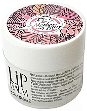 Parfumuri și produse cosmetice Balsam natural de buze pentru mame - Mother And Baby Lip Balm