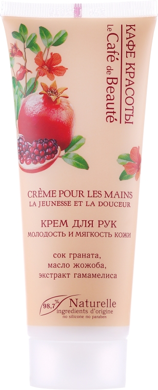 """Cremă de mâini """"Tinerețea și blândețea pielii"""" - Le Cafe de Beaute Hand Cream"""