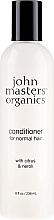 """Parfumuri și produse cosmetice Balsam de păr """"Citrus și Neroli"""" - John Masters Organics Citrus & Neroli Detangle"""