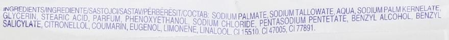 Săpun antibacterian - Protex Ultra Bar Soap — Imagine N3