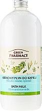 Parfumuri și produse cosmetice Lapte cu ulei de măsline și lapte de orez pentru baie - Green Pharmacy