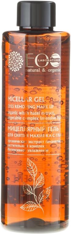 Gel micelar pentru îndepărtarea machiajului - ECO Laboratorie Micellar Gel