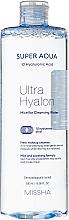 Parfumuri și produse cosmetice Apă micelară hidratantă - Missha Super Aqua Ultra Hyalon Micellar Cleansing Water