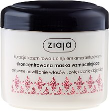 Parfumuri și produse cosmetice Mască de păr - Ziaja Mask