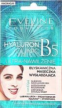Parfumuri și produse cosmetice Mască cu efect momental de netezire - Eveline Cosmetics Hyaluron Expert Ultra-Hydration Smoothing Mask
