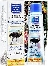 Parfumuri și produse cosmetice Unguent pentru înlăturarea durerilor - Hemani Dahan Naam With Black Seeds