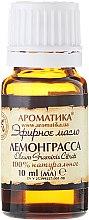 "Ulei esențial ""Lemongrass"" - Aromatika — Imagine N2"