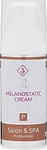 Parfumuri și produse cosmetice Cremă iluminatoare pentru petele pigmentate - Charmine Rose Salon & SPA Professional Melanostatic Cream SPF 15