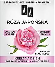 Cremă de zi pentru față - AA Moc Energy Cream 60+ — Imagine N1