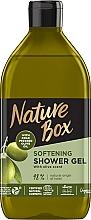 Parfumuri și produse cosmetice Gel de duș cu ulei de măsline - Nature Box Softening Shower Gel With Cold Pressed Olive Oil
