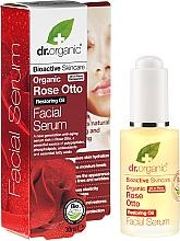 """Parfumuri și produse cosmetice Ser facial """"Trandafir"""" - Dr. Organic Rose Facial Serum"""