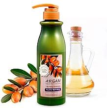 Parfumuri și produse cosmetice Aqua-ser pentru păr uscat și dur - Welcos Confume Argan Treatment Aqua Hair Serum